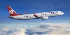 Turkish Airlines 99ევროდან სტამბული